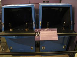 Arcade Games of The Past and Galaxy Game