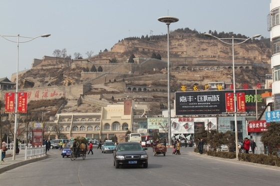The Chinese Homes and Cave Living
