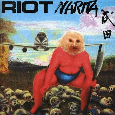 The Most Ridiculous Heavy Metal Album Covers
