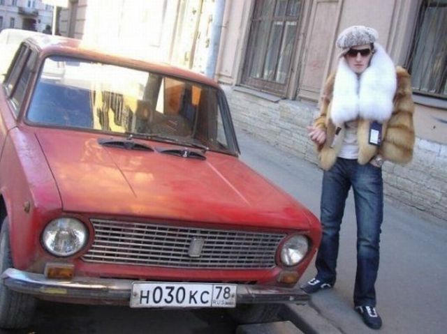 Russian Facebook Profile Pictures